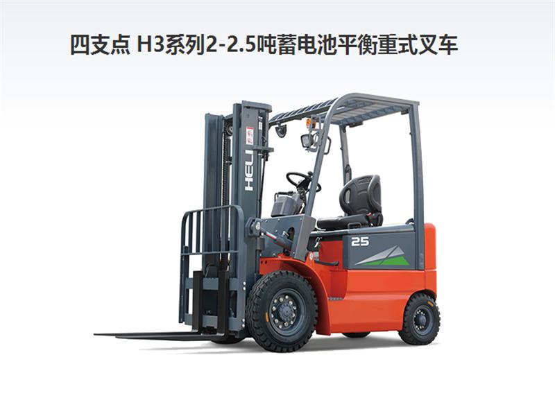合力电动2-2.5吨叉车